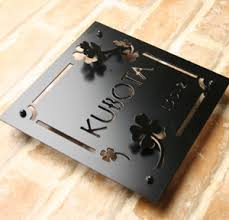 home name board design name plate designs for home online best home design ideas