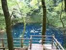 「津軽国定公園」の画像検索結果