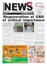 hermanus news 8 december2015 compressed by the village news issuu