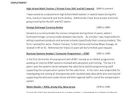 sle resume for bank jobs pdf reader math teacher resume objective exles tutor no experience sles