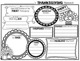 best 25 thanksgiving graphics ideas on diy
