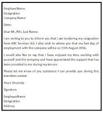 sample of a best resignation letter good resignation letter