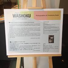reportage cuisine japonaise expo washoku photographier la cuisine japonaise a martini