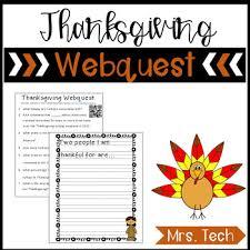 thanksgiving webquest by mrstech teachers pay teachers