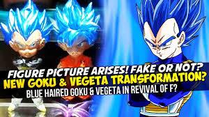 dragon ball revival goku u0026 vegeta u0027s transformation