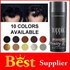 3 pcs toppik black dark brown med brown 10 colors fast hair
