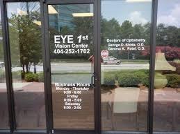 glass door signs office door signs for dearborn mi