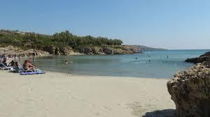 neftinas beach