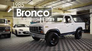 1985 ford bronco youtube