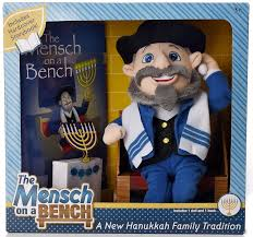 Bench Meme - mensch on a bench elf on the shelf know your meme