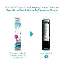 Kitchen Aid Water Filter by Whirlpool 4396710 Kitchenaid Pur Push Button Cyst Reducing Side