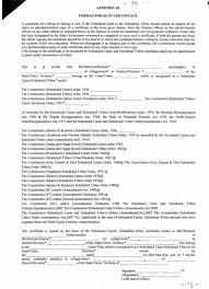 Wyotech Optimal Resume Resume Building Tips For Students Custom Application Letter