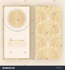 Invitation Card Cover Invitation Cards Ethnic Arabesque Elements Arabesque Stock Vector
