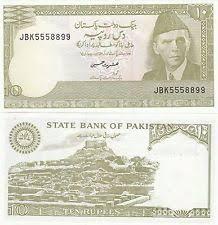 pakistani paper money ebay