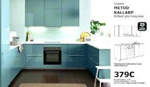 magasin cuisine perpignan renovation cuisine pas cher magasin de cuisine acquipace pas cher