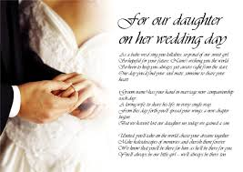 personalised poem poetry for bride daughter from parents wedding