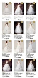 wedding dress murah malaysia online wedding dress p26781 clothing dress gown