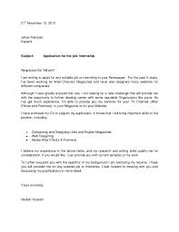 cna cover letter 8 cna resume skills bursary cover letter