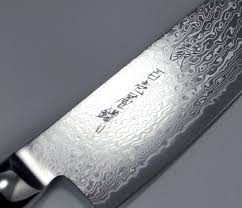 yaxell gou 101 layers sg2 damascus chef knife gyuto 255mm from
