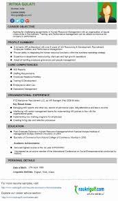 fresher resume exles mba fresher resume format doc lovely resume title exles for mba
