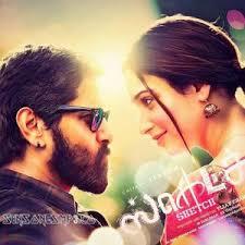 sketch mp3 songs free download 2017 tamil movie vikram skech song