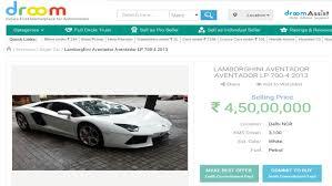 buying a lamborghini aventador now buy a lamborghini at droom motoroids