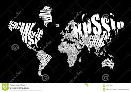 World Map Vector Text World Map Stock Vector Image 39701791