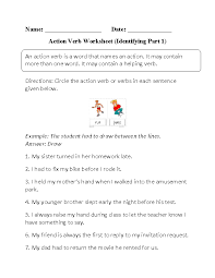 identifying action verbs worksheet part 1 erica pinterest