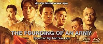 yesasia mainland china movies u0026 videos new chinese film