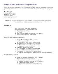 an exle of a resume essays in mathematics interaction concessions worker resume