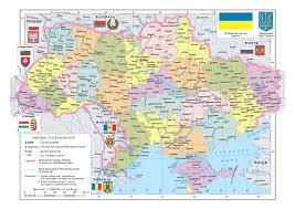 Map Ukraine Detailed Political And Administrative Map Of Ukraine In Ukrainian