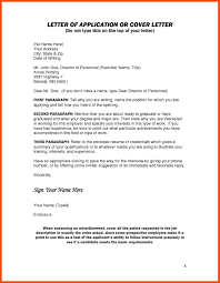 cover letter name cover letter start matchboardco 4 ways to start a cover letter