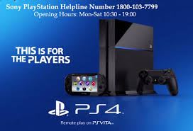 playstation help desk number sony playstation customer care number 99servicecare