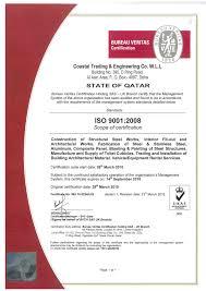 bureau veritas qatar coastal qatar coastal awarded iso 9001 certification