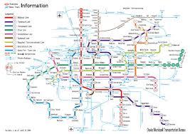 Metro Train Map Experience Japan