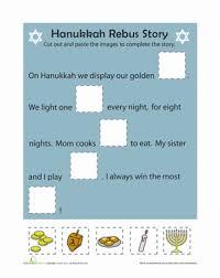 hanukkah rebus story worksheet education com