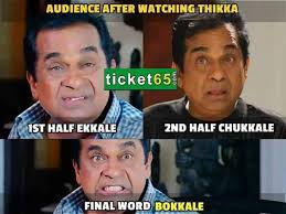 Actor Memes - sai dharam tej s thikka review in funny memes go viral photos