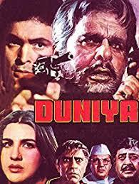 duniya 1984 torrent downloads duniya full movie downloads