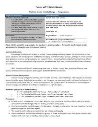 Global Warming Worksheet The Data Climate Change