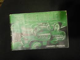 28 1968 impala repair manual 68009 1968 chevrolet impala