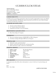 curriculum vitae south africa pdf chart resume 90036315 curriculum vitae coloring 6f templates template of