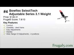Bowflex Selecttech Adjustable Bench Series 3 1 Best Weight Bench For The Money 2014 Youtube