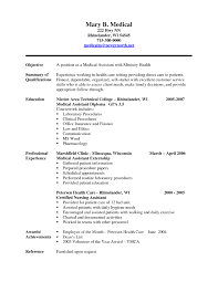 Cna Resume Sample No Experience Sample Resume For A Cna Download Cna Resume Examples Absolutely