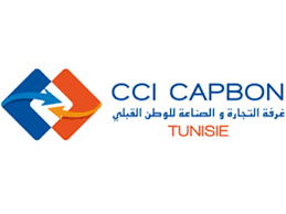 chambre de commerce tunisie tunisie la cci cap bon lance le e learning pour les entreprises