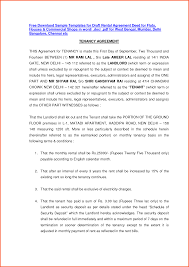 Agreement Templates Free Word S 7 Rental Agreement Format Survey Template Words