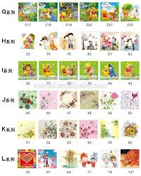 spring provence green village switch stickers home bedroom