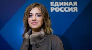 Natalia Poklonskaya Meme - create meme poklonskaya poklonskaya natalia poklonskaya the