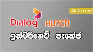 Hutch Lk Dialog U0026 Hutch Internet Package