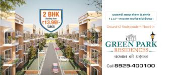 home textile designer jobs in gurgaon top real estate developer in delhi ncr chd developers