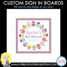 bar mitzvah sign in boards custom cupcake sign in board mitzvah sweet 16